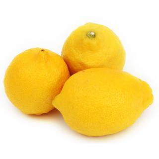 Zitronen gelb